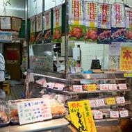篠田鶏肉店