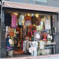 木村洋品店