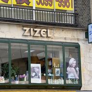 美容室 ジゼル